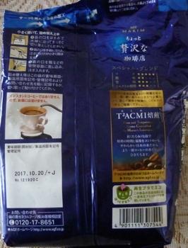 コーヒー111.jpg