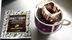 赤坂コーヒー15461.jpg