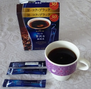 マキシム インスタントコーヒー 31742.jpg