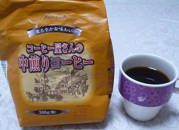 藤田珈琲「コーヒー屋さんの中煎りコーヒー」203406634.png