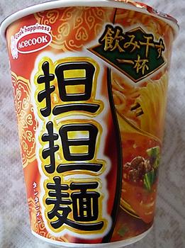 エースコック坦々麺_110340828.png