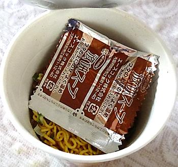 エースコック坦々麺2019y04m07d_110509487.png